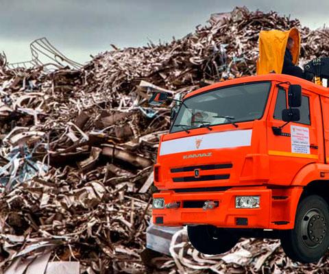 Вывоз металлоотходов по выгодной цене
